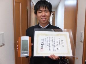 卒園生 吉井元さんの写真